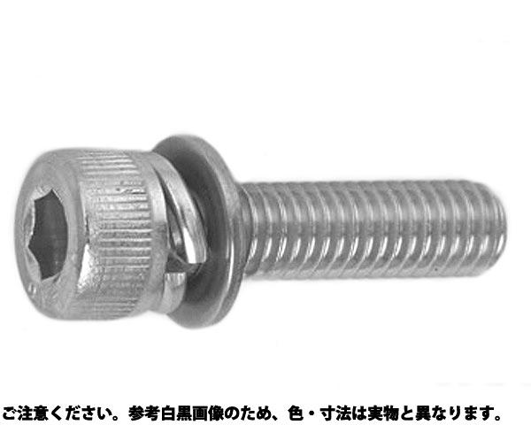 10.9CAP P=4 表面処理(ニッケル鍍金(装飾) ) 規格(5X8) 入数(500)