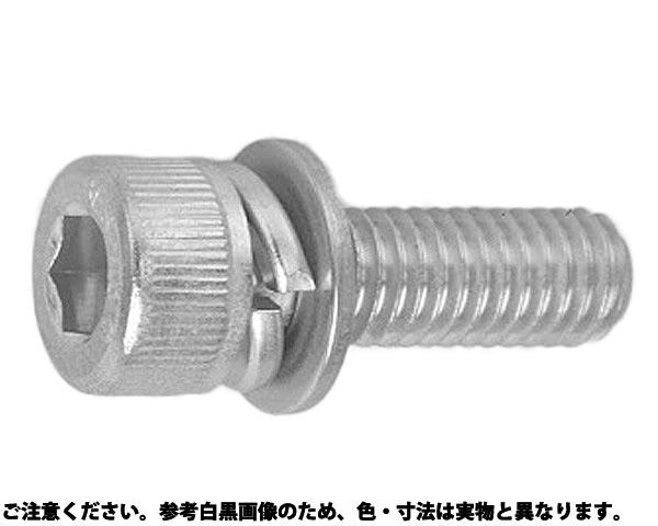 10.9CAP I=3 表面処理(ニッケル鍍金(装飾) ) 規格(4X30) 入数(500)