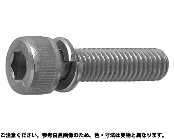 WAソケットSタイプ 表面処理(三価ブラック(黒)) 規格(4X15) 入数(1000)