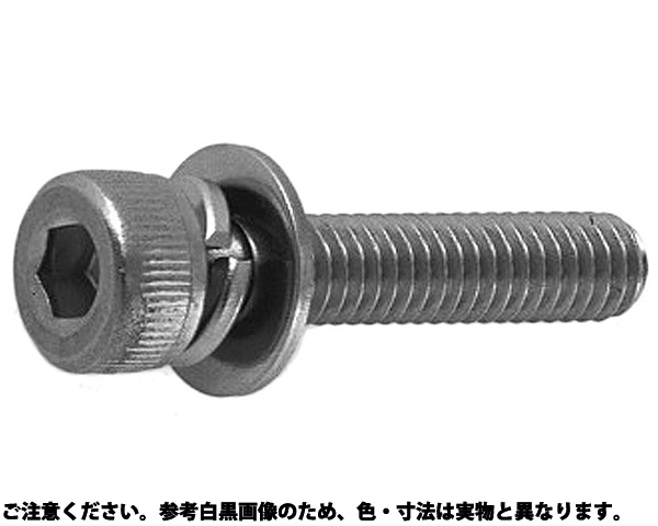 WAソケットSPタイプ 表面処理(BC(六価黒クロメート)) 規格(6X12) 入数(400)