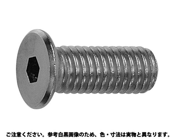 ゴクテイトウCAP 表面処理(三価ブラック(黒)) 規格(8X16) 入数(100)
