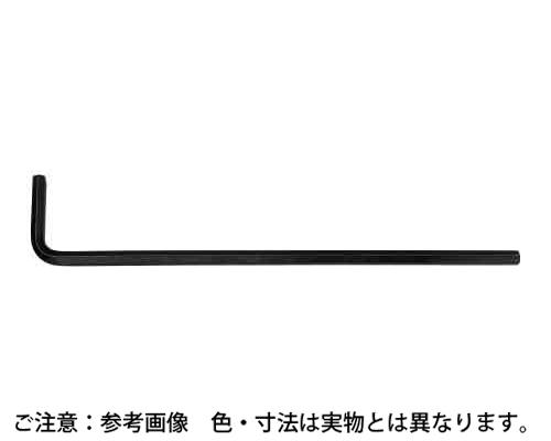ロングレンチ(アンブラコ 規格(5X160) 入数(100)