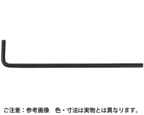 ロングレンチ(アンブラコ 規格(5/16X152.4) 入数(50)