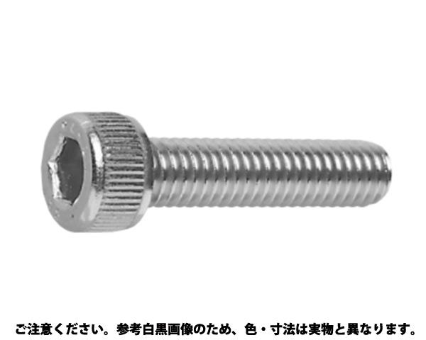 ステンCAP(オキツ 材質(ステンレス) 規格(3X80) 入数(200)