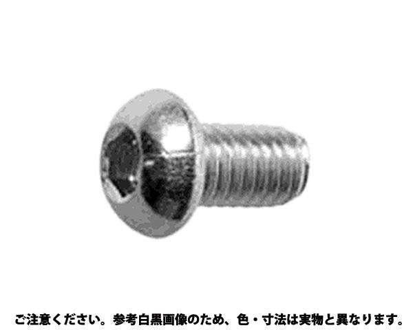 SUSボタンCAP(SSS 表面処理(BK(SUS黒染、SSブラック)) 材質(ステンレス) 規格(8X16) 入数(200)