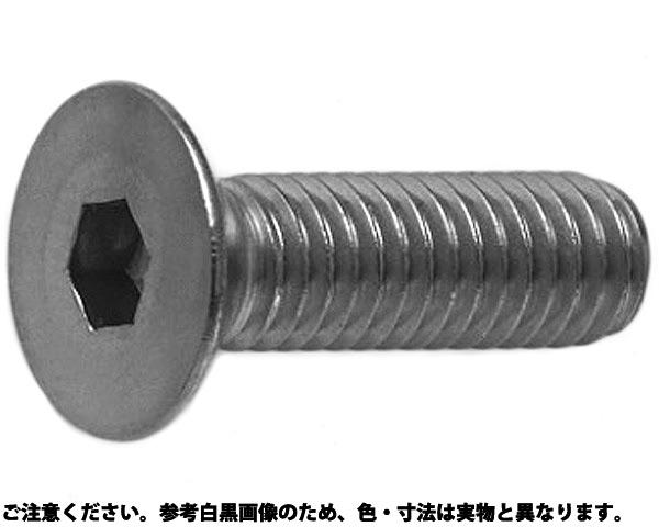 SUSサラCAP(ニッサンDIN 材質(ステンレス) 規格(16X25) 入数(50)