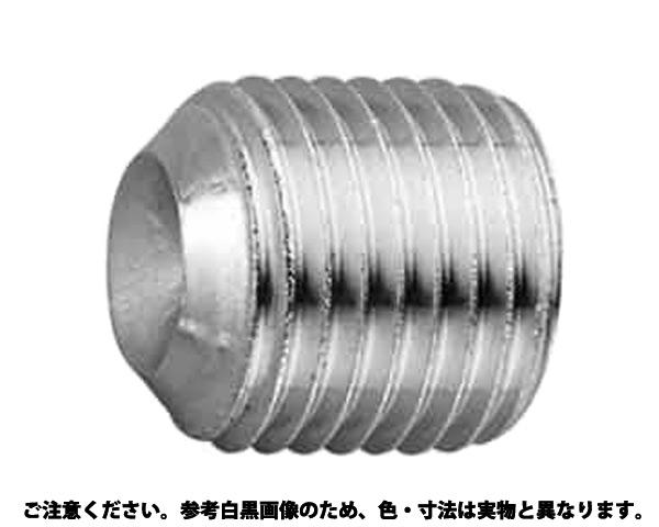 HSクボミ-ホソメ P1.0 材質(ステンレス) 規格(10X25) 入数(200)