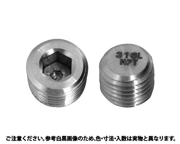 """SUSプラグ(シズミ 材質(ステンレス) 規格(NPT1""""1/4) 入数(48)"""