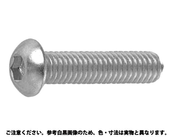 SUSエアヌキボタン(ゼン) 材質(ステンレス) 規格(5X20) 入数(200)