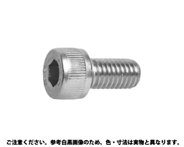 ステンCAP(ゼンネジ 材質(ステンレス) 規格(10X45) 入数(50)