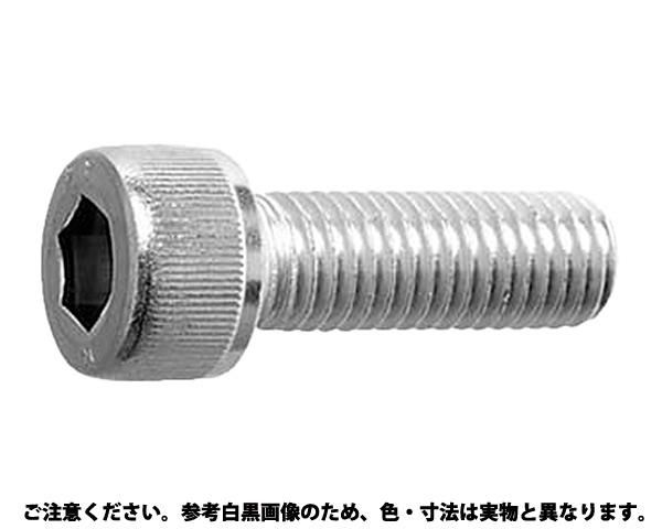 316LエアーヌキCAP(ゼン 材質(SUS316L) 規格(6X20) 入数(200)