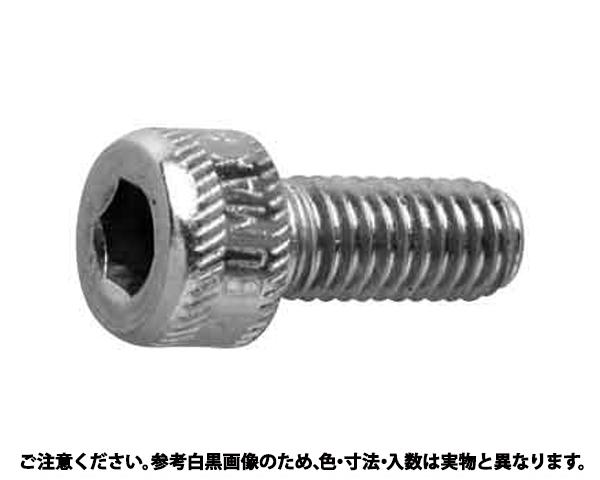SUS-8.8 CAP 材質(SUS316L) 規格(12X100) 入数(25)【サンコーインダストリー】