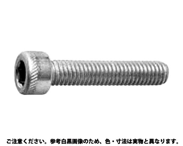 SUS-10.9 CAP 材質(SUS316L) 規格(6X80) 入数(100)