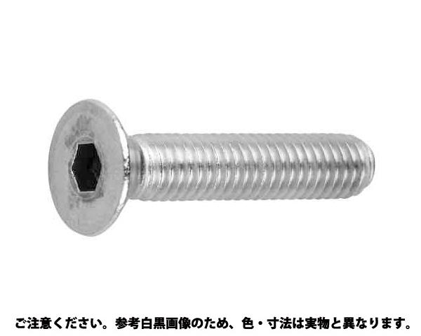 SUS-8.8 サラCAP 材質(SUS316L) 規格(10X40) 入数(50)