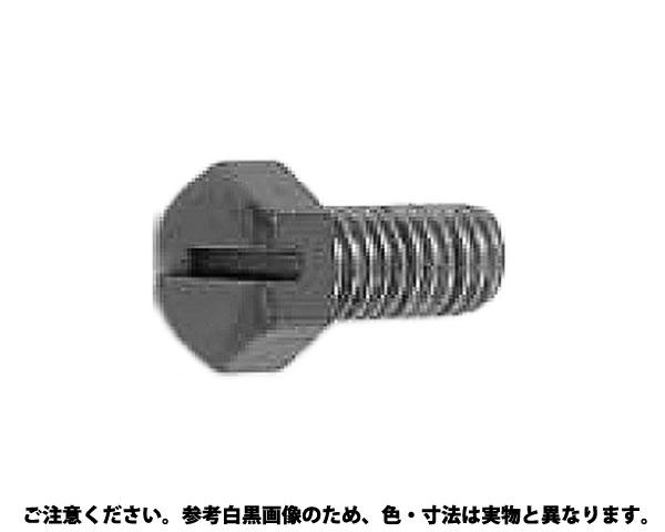 BS(-)グリーンボルト 材質(黄銅) 規格(5X16(ゼン) 入数(500)