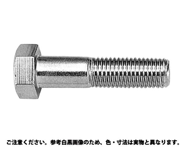 A2-70 6カクBT(NBI 材質(ステンレス) 規格(20X90(ハン) 入数(20)