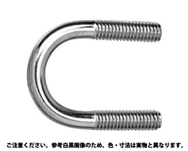 Uボルト(コウカンヨウ 表面処理(ドブ(溶融亜鉛鍍金)(高耐食) ) 規格(6X20A) 入数(1100)