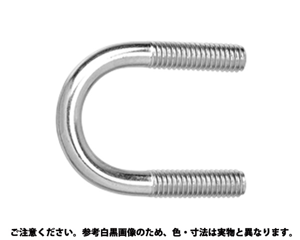 Uボルト(コウカンヨウ 表面処理(三価ホワイト(白)) 規格(1/4X8A) 入数(2000)