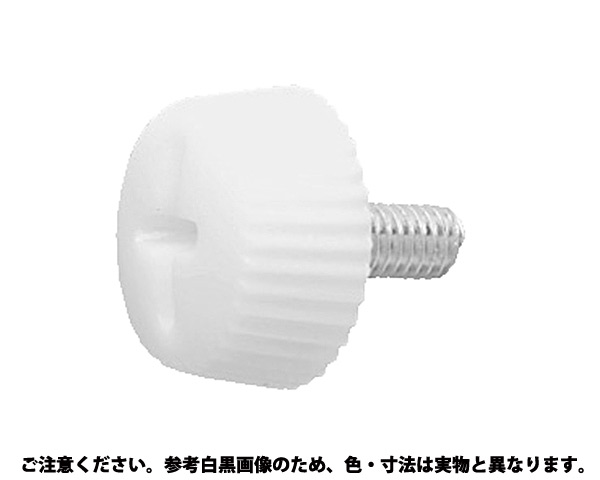シロユリヤ(+)(-)NO.1 表面処理(三価ホワイト(白)) 規格(3X6) 入数(1000)
