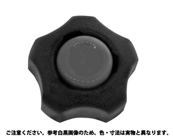ノブスター(オレンジ) 規格(M6) 入数(150)