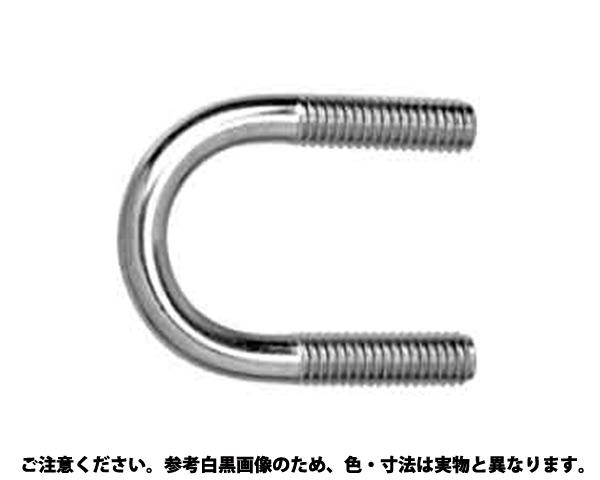 ステン Uボルト(ユニュウ 材質(ステンレス) 規格(1/4X10A) 入数(1000)