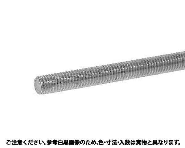 SUSズンギリ(ヒダリ 材質(ステンレス) 規格(M24X1000) 入数(1)