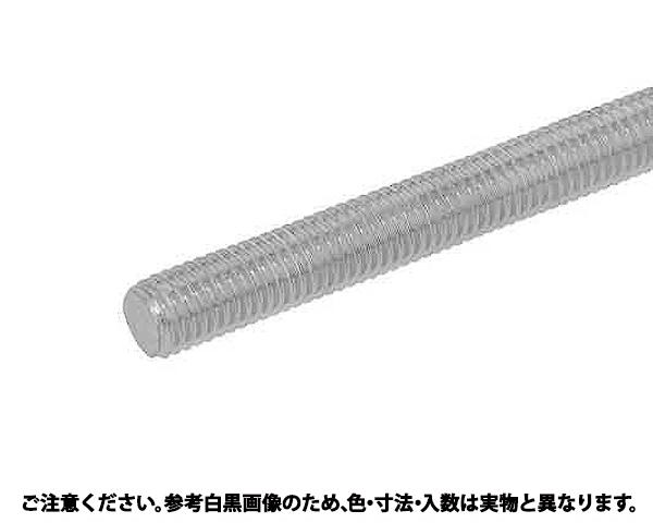 SUS316L ズンギリ 材質(SUS316L) 規格(M20X1000) 入数(1)