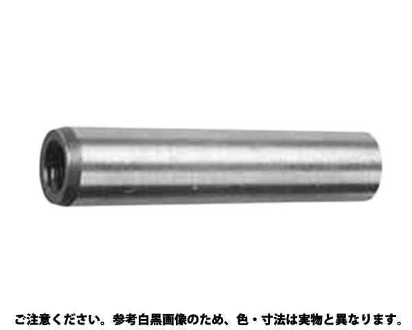 ウチネジツキ テーパーピン 規格(5X70) 入数(100)