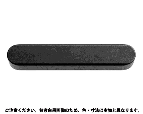 S45CシンJISリョウマルキー 規格(7X7X35) 入数(250)