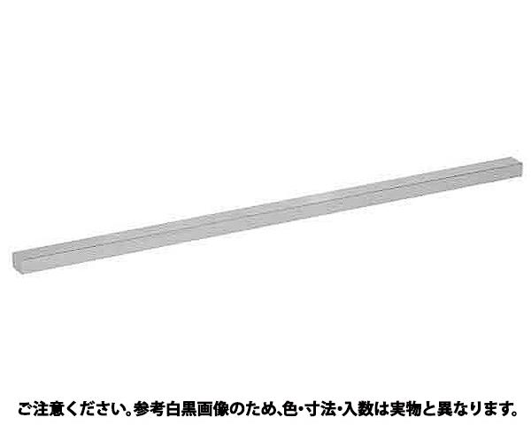 S45C シンJISヘイコウキー 規格(40X22X300) 入数(3)