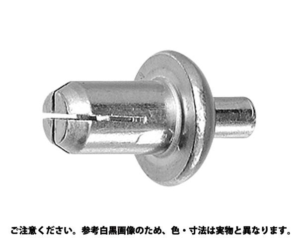 アウプリベット(ナベ 表面処理(三価ホワイト(白)) 規格(4X15) 入数(500)