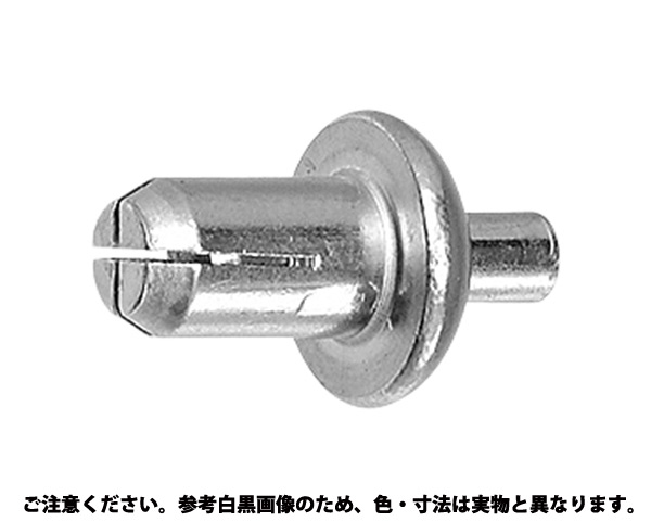アウプリベット(ナベ 材質(ステンレス) 規格(4X5) 入数(500)
