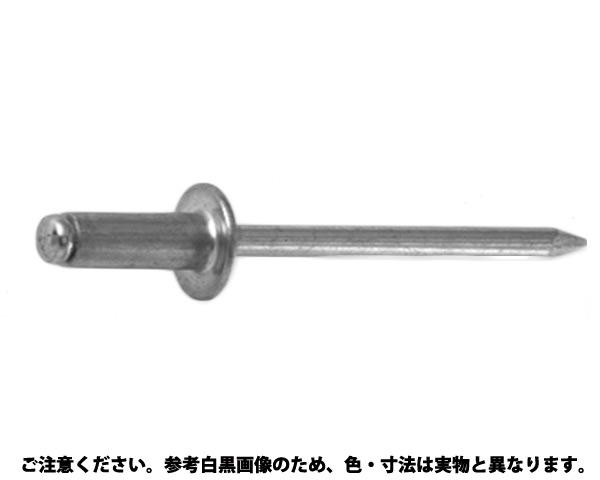 B.R.アルミ-テツ 表面処理(三価ホワイト(白)) 規格(NSA6-10) 入数(1000)