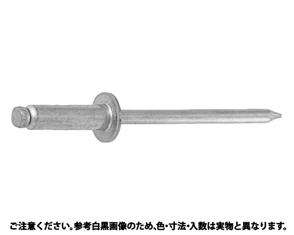 B.R.ステン-テツ 表面処理(三価ホワイト(白)) 規格(NSS8-8) 入数(500)