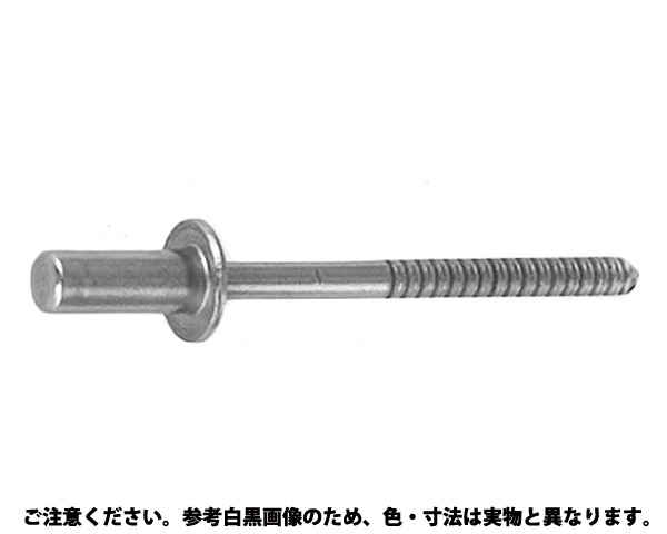 B.R(クローズドタイプ 規格(NST5-4C) 入数(1000)