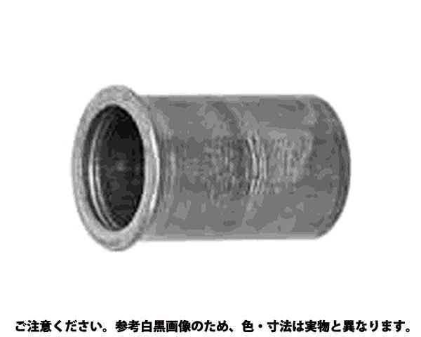 エビナット(アルミSF) 規格(NAK1040M) 入数(1)