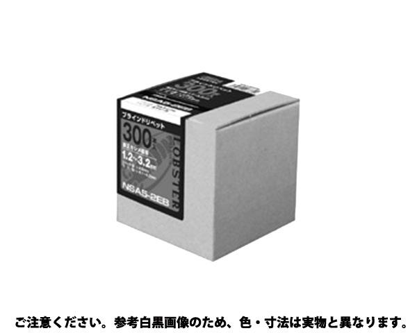 BR NSAエコBOX(100P 表面処理(三価ホワイト(白)) 規格(NSA812EB) 入数(1)