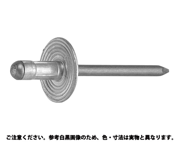 エイベックス(ラージ(ア/ス 規格(1643-0613) 入数(250)