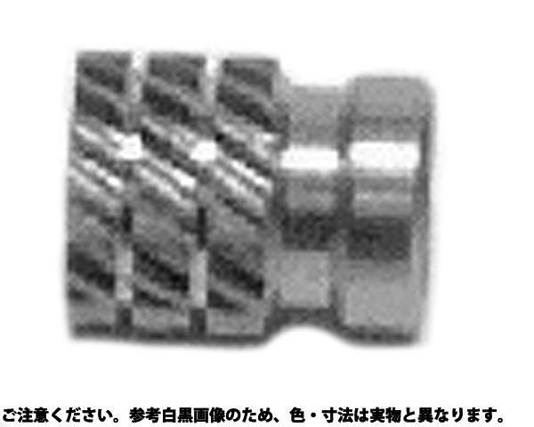 BSスパロー(SP 材質(黄銅) 規格(M6-9.2) 入数(1000)