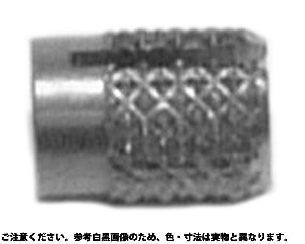 BSビーロック(N41 材質(黄銅) 規格(M6-12.7) 入数(500)