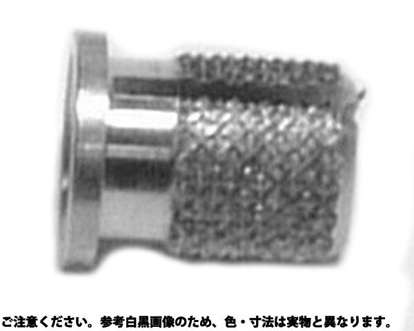 BSヒラツキビーロック(N42 材質(黄銅) 規格(M6-11.4) 入数(500)