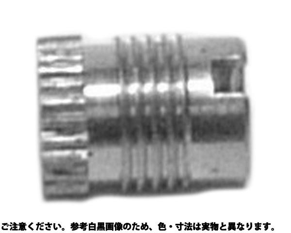 BSフィンロック(FL 材質(黄銅) 規格(M4-8.0) 入数(2000)