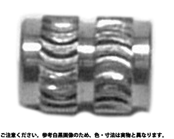 BSヒートロック(HL 材質(黄銅) 規格(M5-9.5) 入数(1000)