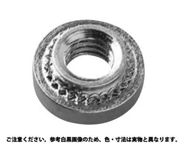 クリンチングナット 規格(RK-M2.6-0) 入数(8000)