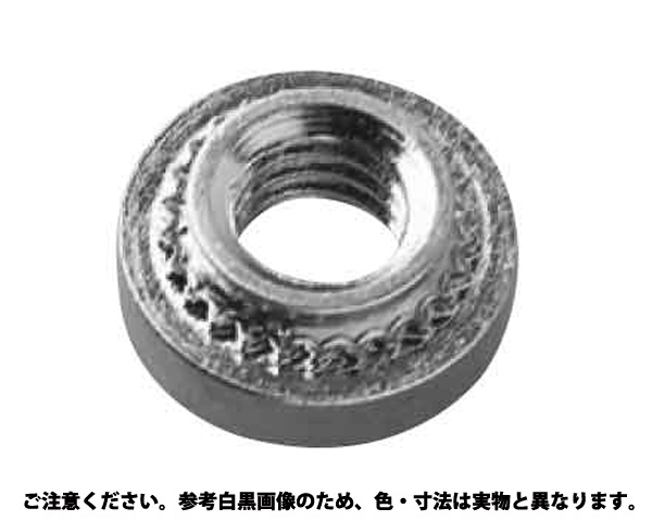 SUS クリンチングナット 材質(ステンレス) 規格(RKS-M6-1) 入数(1000)