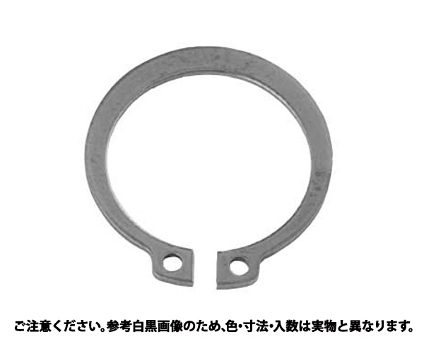 Cガタトメワ(ジク(タイヨウ 材質(ステンレス) 規格(M20) 入数(1000)