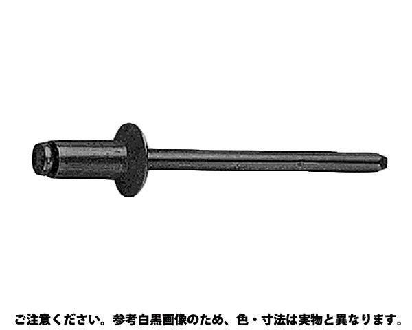 POPリベット(サラ   SK 表面処理(三価ホワイト(白)) 規格(44BS) 入数(1000)