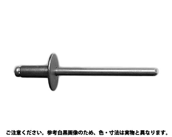 POPリベット(ラージ SD 表面処理(三価ホワイト(白)) 規格(610BSLF) 入数(500)