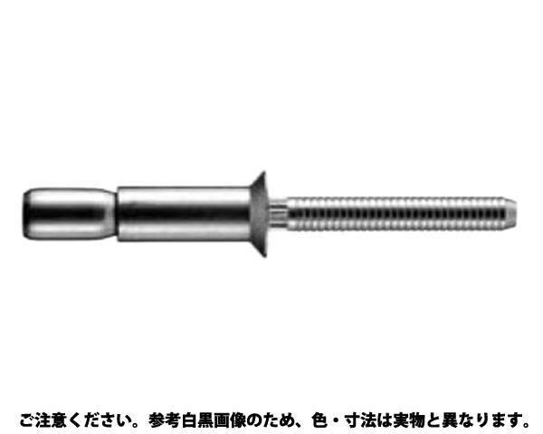 ウルトラグリップリベット 表面処理(三価ホワイト(白)) 規格(SK8185UG) 入数(1000)