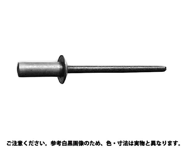 【おトク】 規格(55SSH) POPリベット(シールドAD 入数(1000):暮らしの百貨店-DIY・工具
